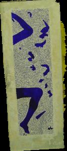 DSC08392